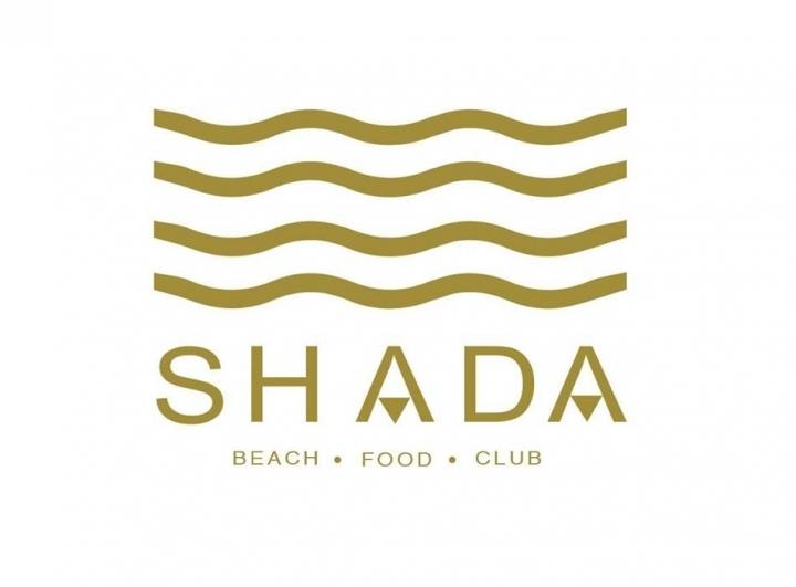 Capodanno Discoteca Shada Beach Club Macerata Civitanova Marche